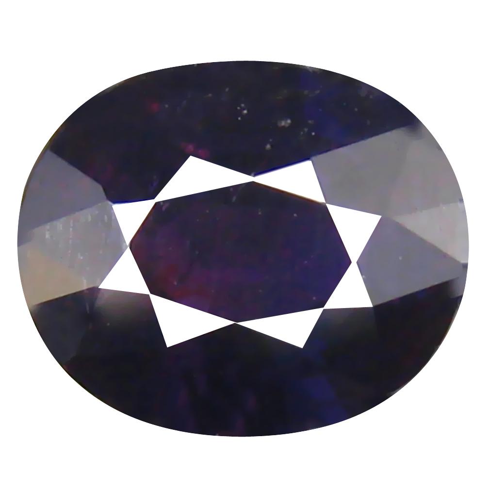 1.84 ct Incredible Oval Cut (8 x 6 mm) Un-Heated Purplish Pink Sapphire Natural Gemstone