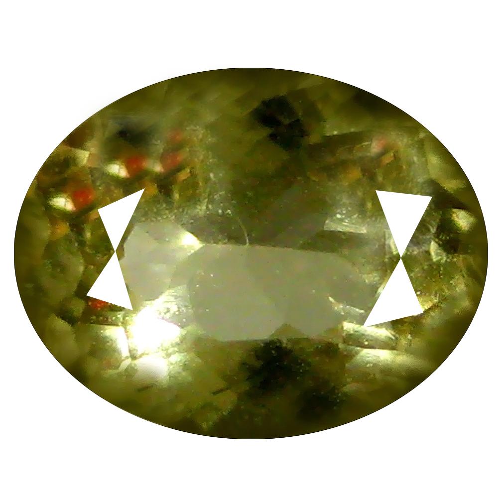 1.80 ct AAA Eye-catching Oval Shape (9 x 7 mm) Yellow Heliodor Beryl Natural Gemstone