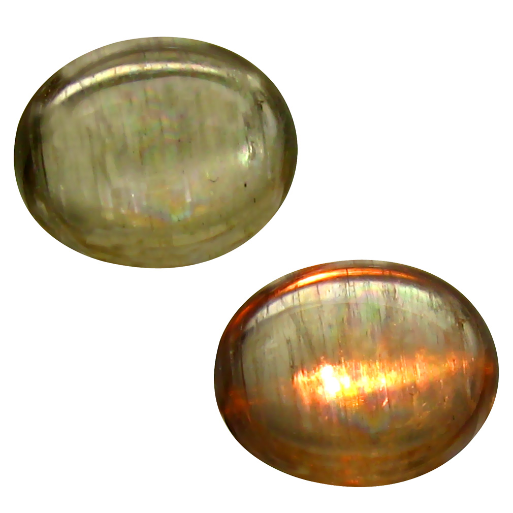 3.48 ct  Five-star Oval Cabochon Shape (11 x 9 mm) Olive Green Diaspore Cats Eye Natural Gemstone