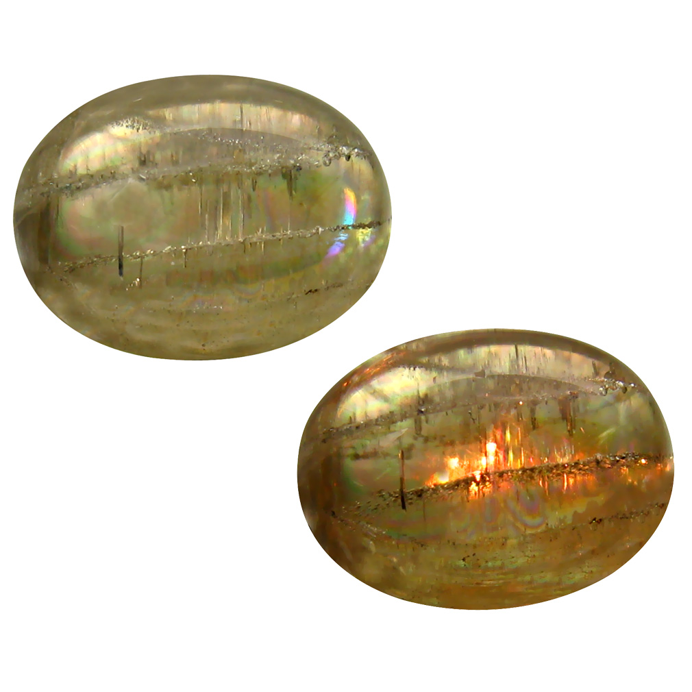 12.67 ct  Impressive Oval Cabochon Shape (16 x 12 mm) Olive Green Diaspore Cats Eye Natural Gemstone