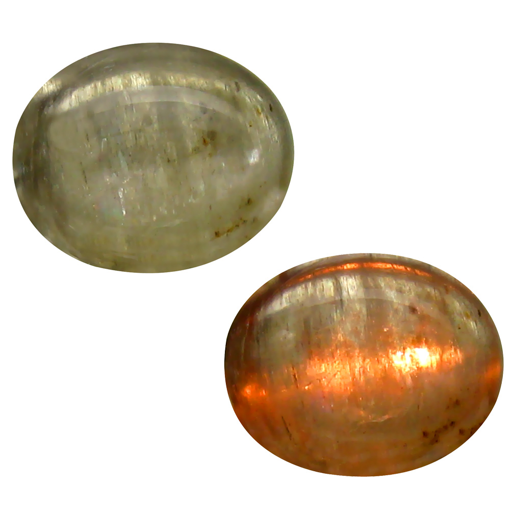 3.93 ct  Fantastic Oval Cabochon Shape (11 x 9 mm) Olive Green Diaspore Cats Eye Natural Gemstone