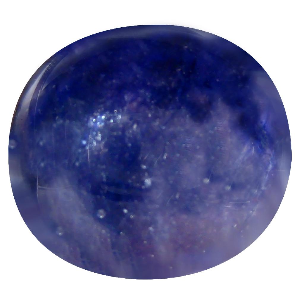 42.36 ct AAA Terrific Oval Cabochon Shape (19 x 17 mm) Blue Blue Sapphire Natural Gemstone