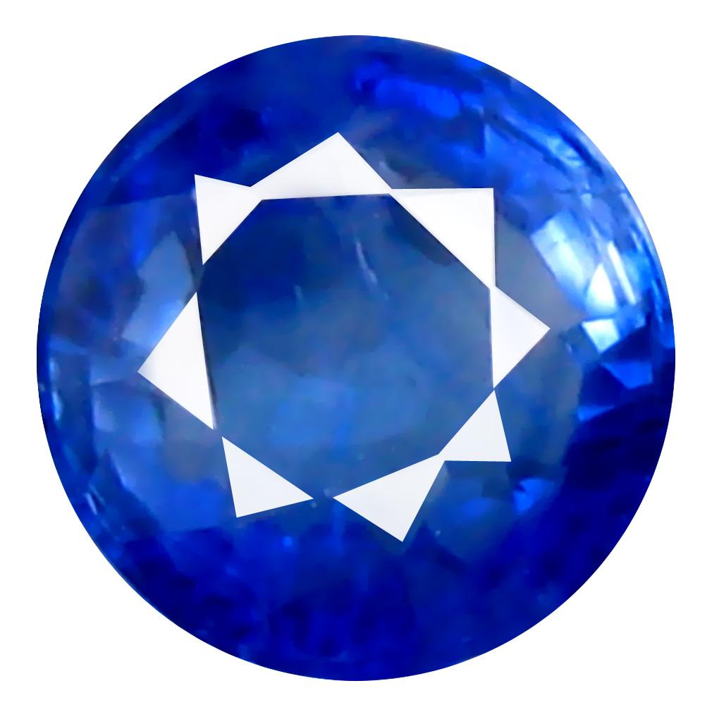 0.59 ct Unbelievable Round (4 x 4 mm) Heated Ceylon - Sri Lanka Blue Sapphire Loose Gemstone
