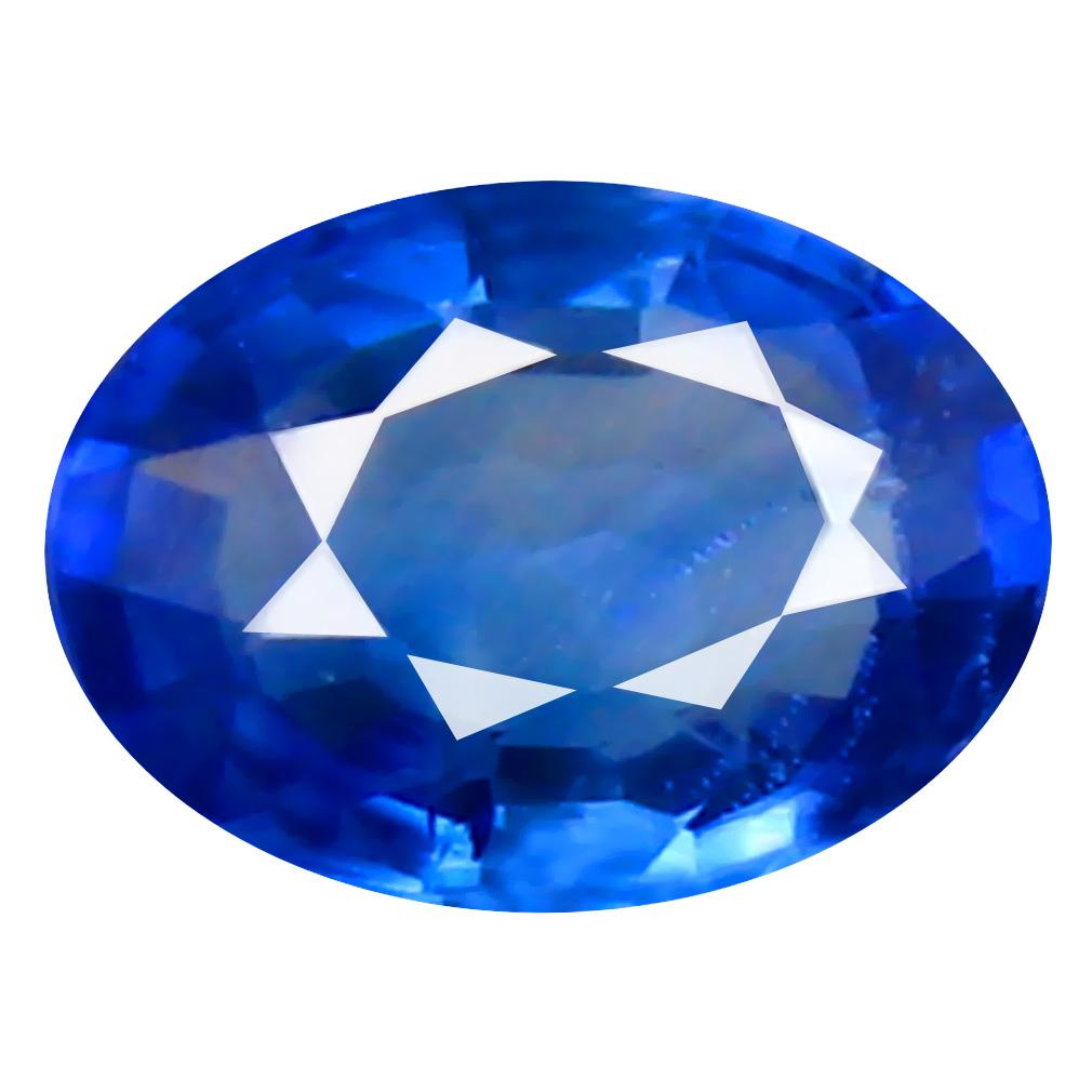 0.42 ct Lovely Oval (5 x 4 mm) Heated Ceylon - Sri Lanka Blue Sapphire Loose Gemstone