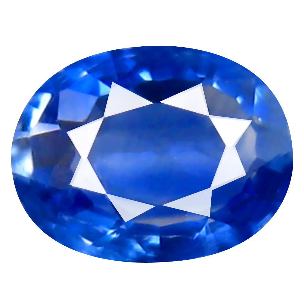 0.44 ct Superior Oval (5 x 4 mm) Heated Ceylon - Sri Lanka Blue Sapphire Loose Gemstone