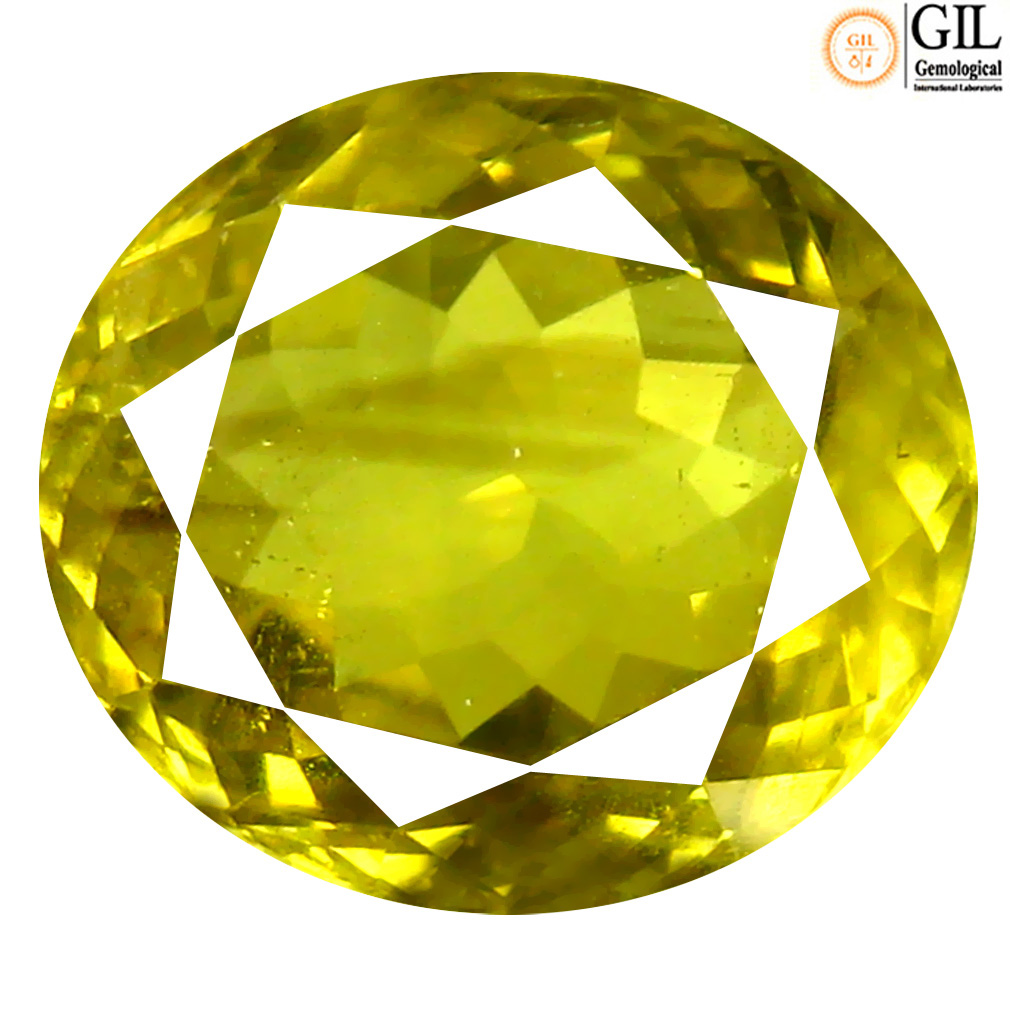 8.07 ct GIL Certified Super-Excellent Greenish Yellow Oval Cut (13 x 11 mm) Unheated / Untreated Chrysoberyl Gemstone