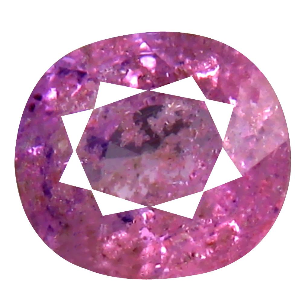 1.48 ct Superior Oval Cut (7 x 6 mm) Un-Heated Flamingo Pink Sapphire Natural Gemstone