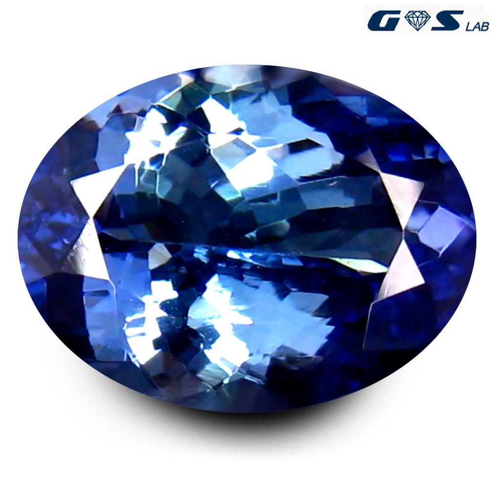 3 48 ct gsl certified beautiful oval cut 11 x 8 mm